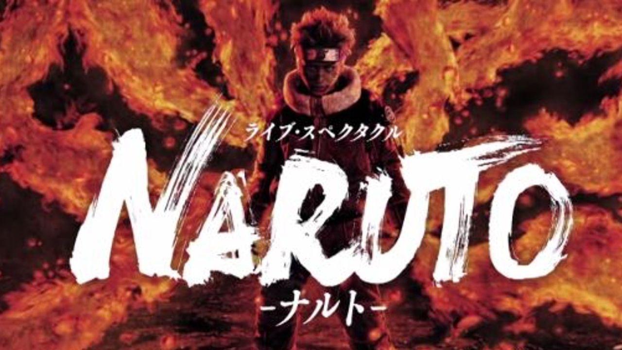 『ライブ・スペクタル NARUTO-ナルト-』の公演が明日14日に放送!圧倒的な映像を自宅で!