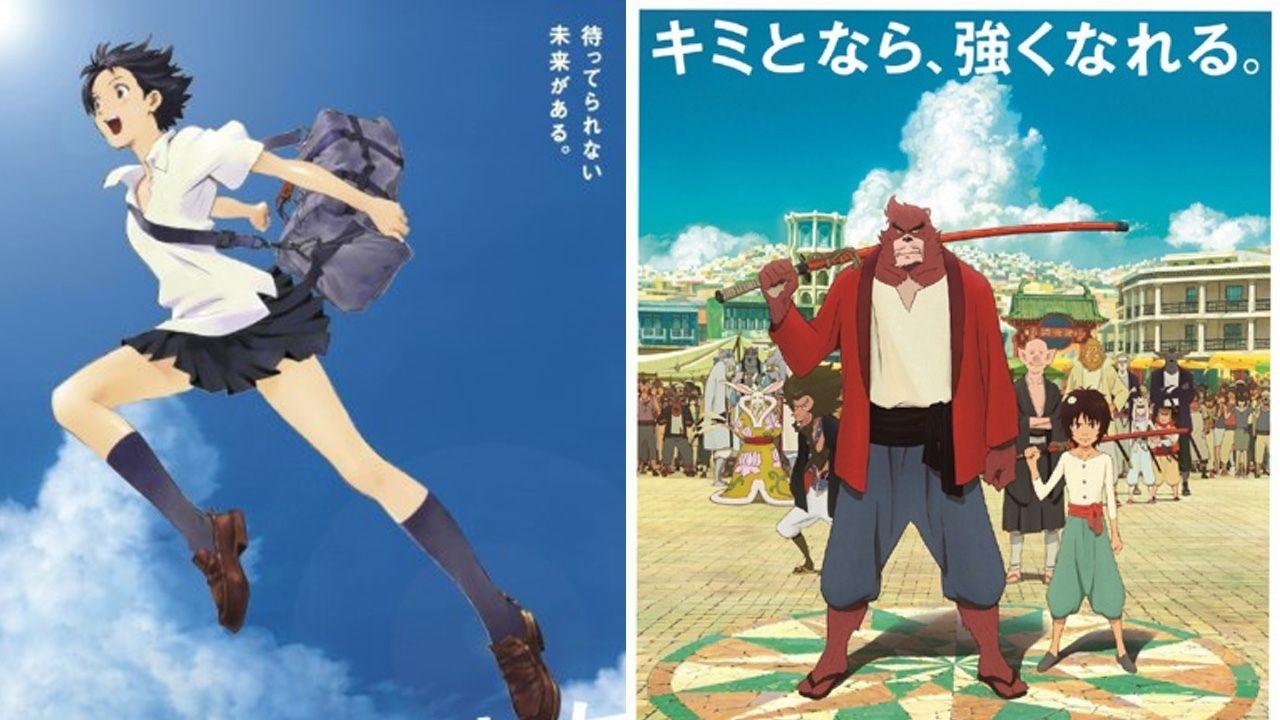『時かけ』の細田守監督作品一挙上映が決定!初期作品から最新作まで!