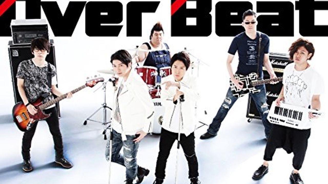 小野大輔さん、神谷浩史さん出演の 「DGS EXPO 2016」のライブビューイング決定!!