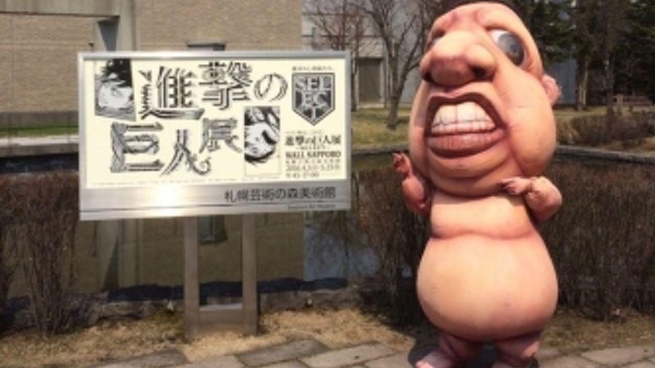 札幌で開催中『進撃の巨人展』!札幌限定展示など…一部公開!!