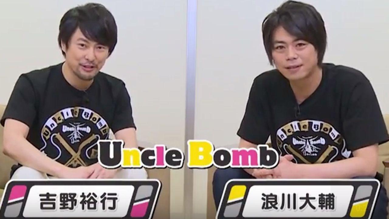"""『 Uncle Bomb』の素顔に迫る?1stイベント""""1チャンネル""""に密着!宣伝動画配信中!"""