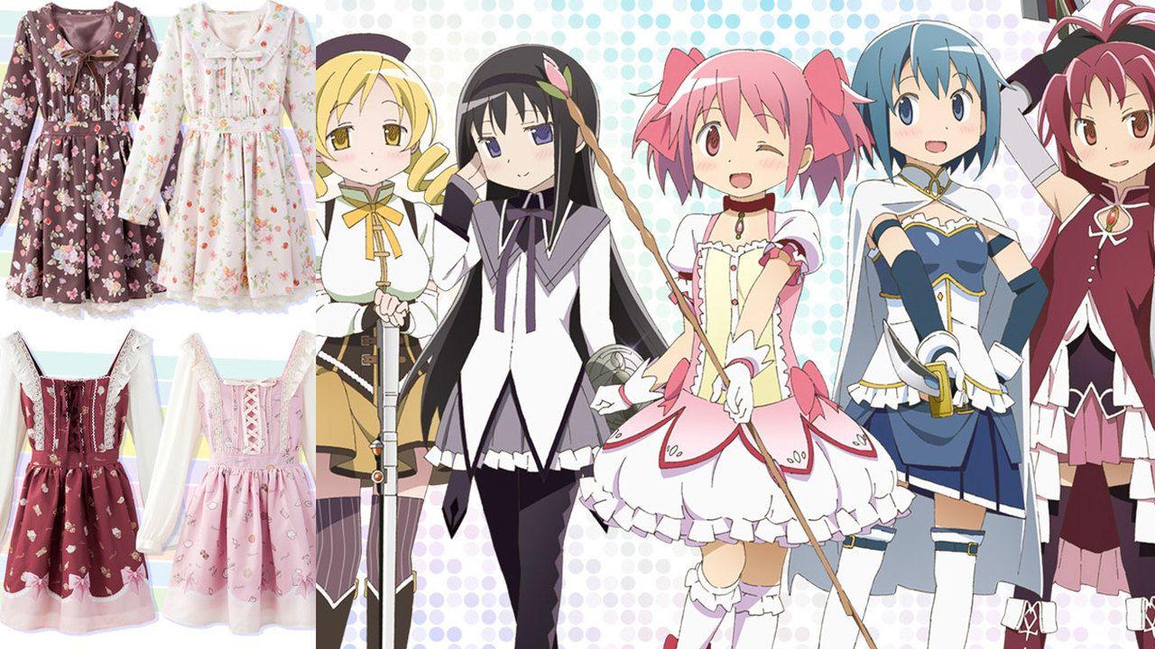 『魔法少女まどか☆マギカ』と「LIZ LISA」がコラボ!ワンピースやカーディガンなどが登場