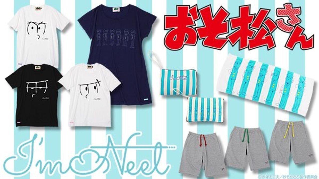 あなたのニート生活に彩りを『おそ松さん』のコラボブランド「I'm Neet」誕生!
