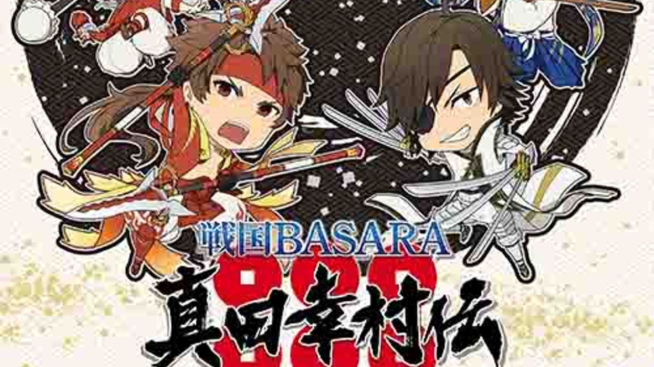 『戦国BASARA 真田幸村伝』コラボショップが全国で開催!キャラクターパネルも展示!