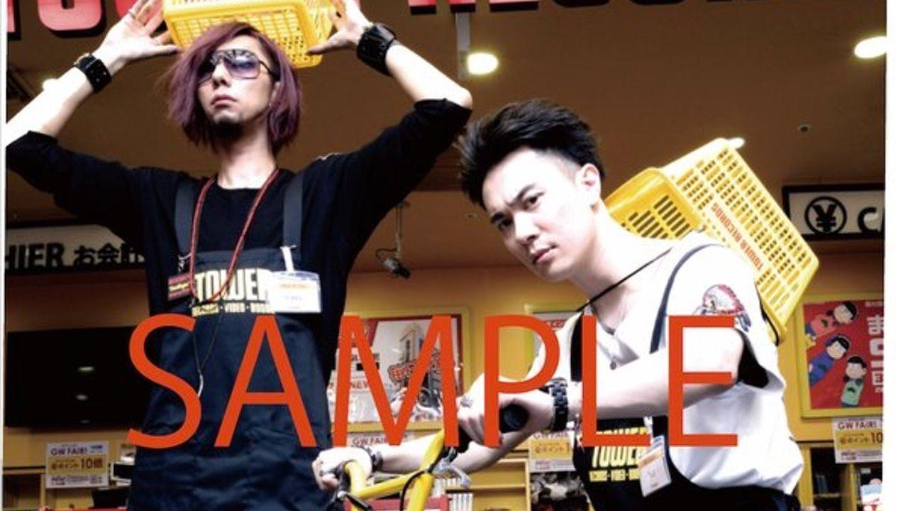 タワレコカフェ渋谷店×「OLDCODEX」!コラボカフェの開催決定!来店特典も