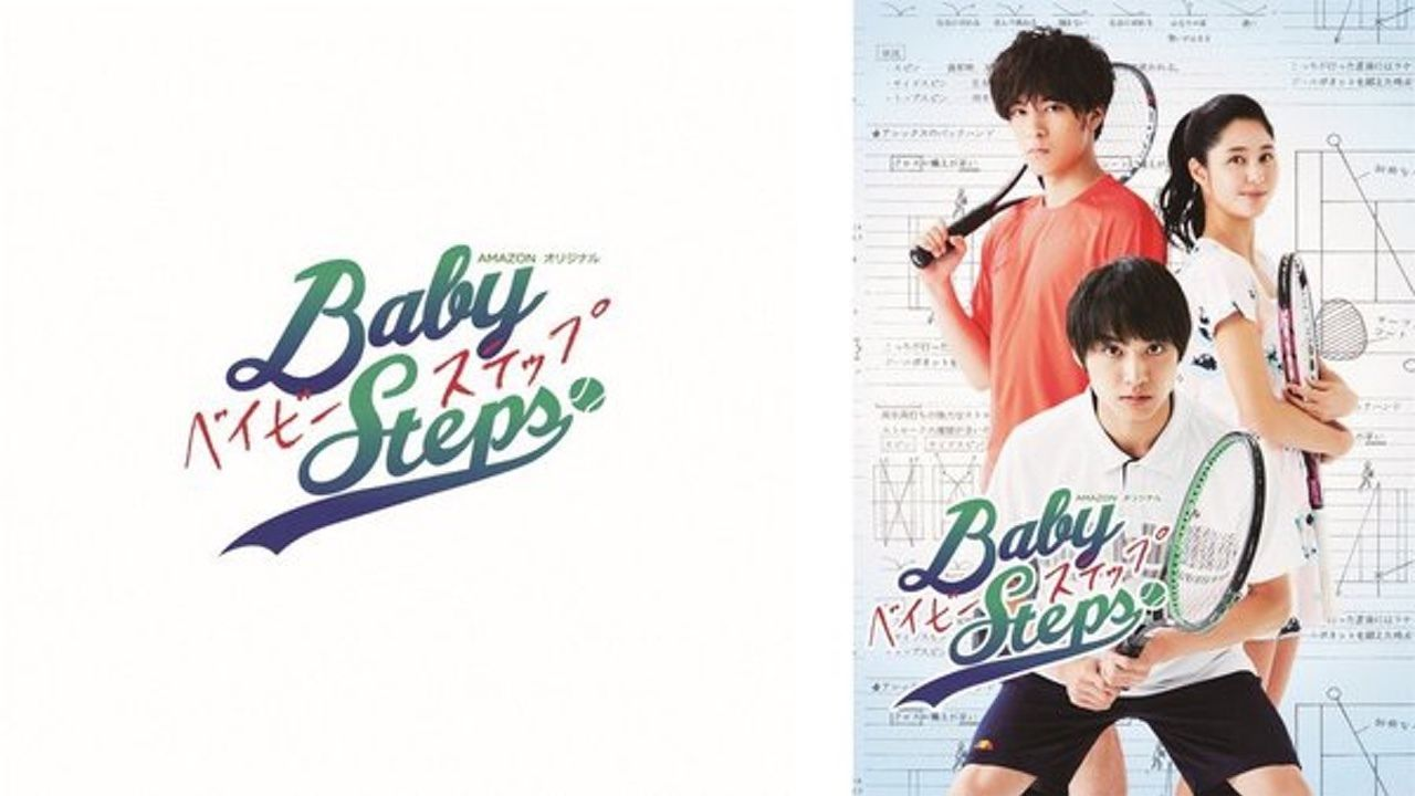 今度は『ベイビーステップ』が実写ドラマ化!主演には松岡広大さん!