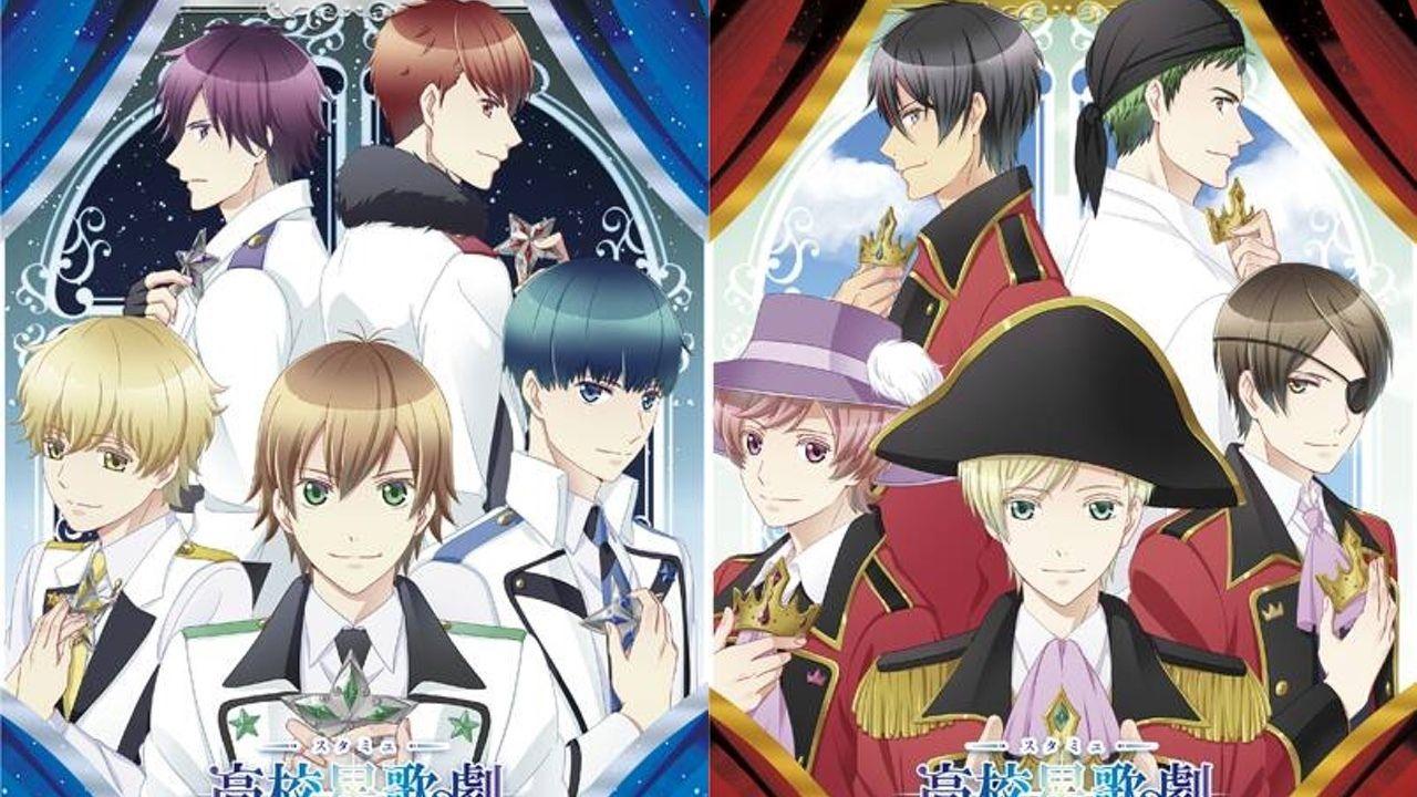 『スタミュ』OVAのジャケットと映像、初回特典公開!輝く特典盛りだくさん!