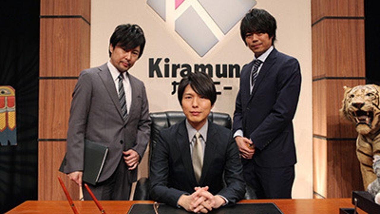 「Kiramuneカンパニー」神谷浩史さんゲスト出演回が地上波放送決定!見逃し注意。