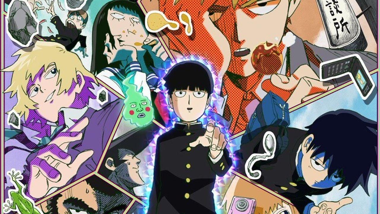 夏アニメ『モブサイコ100』最新情報公開!放送日時やキービジュアルも解禁!
