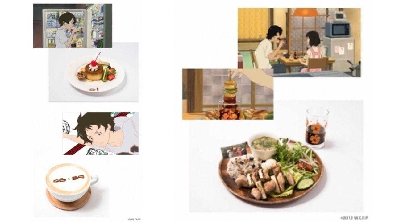 『時をかける少女』公開から10年を記念してコラボカフェ開催!作中で登場した料理が登場!