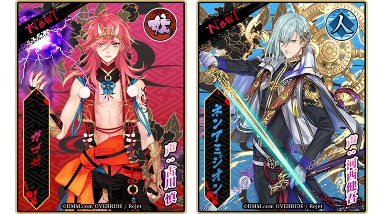 ブラウザゲーム『一血卍傑-ONLINE-』新情報公開!いよいよ事前登録もスタート!新キャラクター・キャストも!