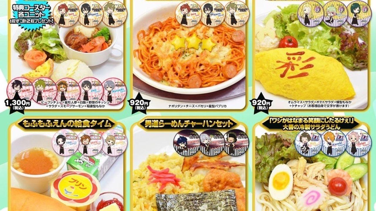 『アイマスSideM』×アニメイトカフェのメニュー第2弾公開!給食がある…!