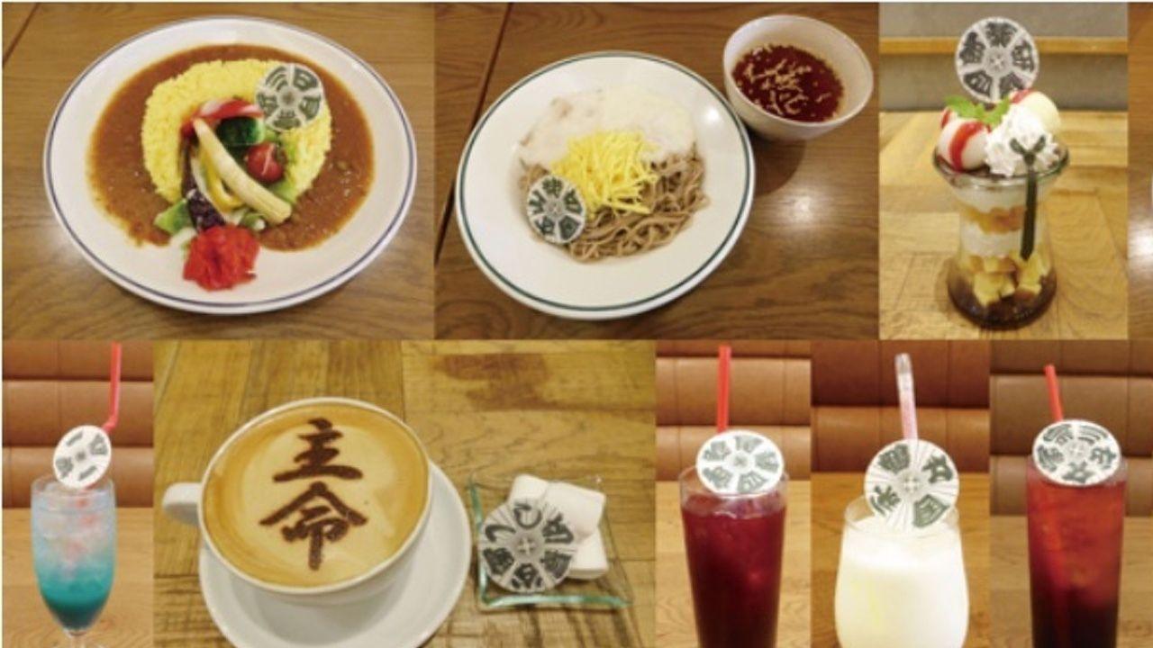 舞台『刀剣乱舞』虚伝 燃ゆる本能寺× TOWER RECORDS CAFE 開催決定!コラボメニューも公開!