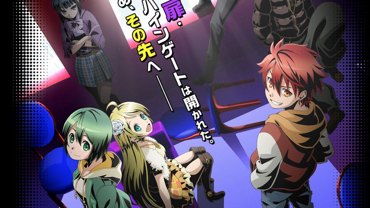 2016年冬アニメ『ディバインゲート』追加キャストに鳥海浩輔さん、石田彰さんなど