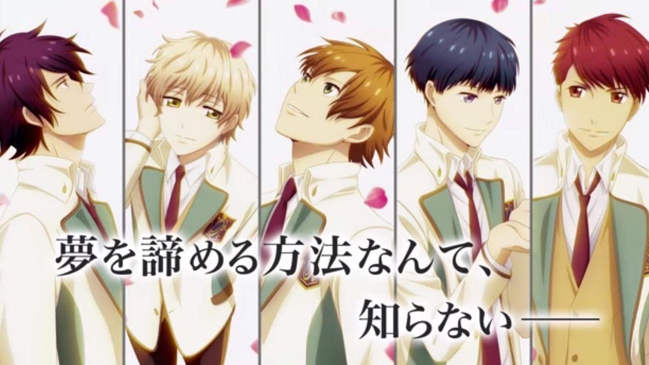 「スタミュin文化祭」で解禁されたPVが公開!『スタミュ』OVA&2期の情報が映像内に!