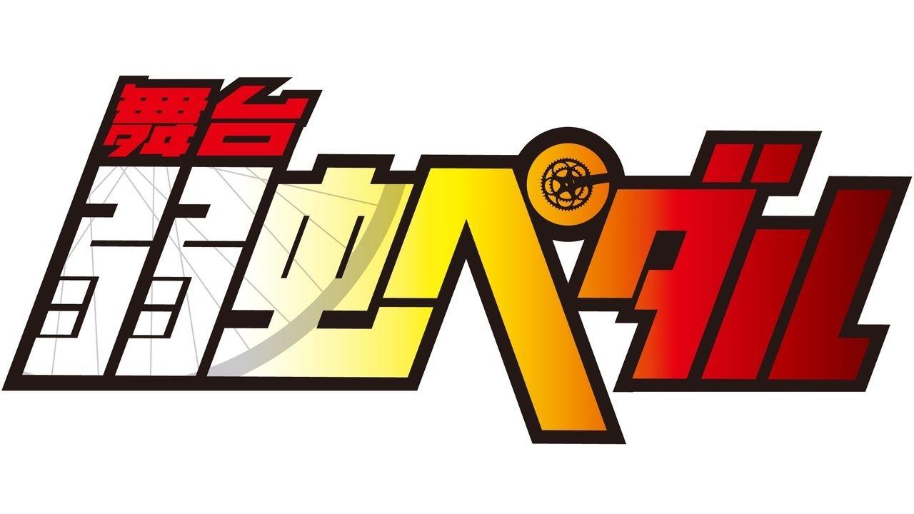 舞台『弱虫ペダル』の新作上演が決定!主役校は箱根学園! 公演情報も解禁!