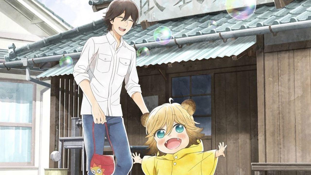 アニメ『うどんの国の金色毛鞠』放送情報や新ビジュアルの新情報公開!主演は中村悠一さん。