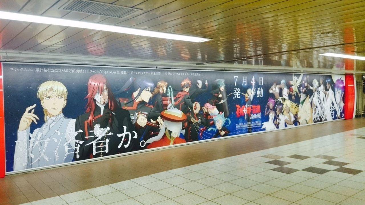TVアニメ『D.Gray-man HALLOW』の巨大ポスターが新宿駅に!エクソシスト、アクマ集結!