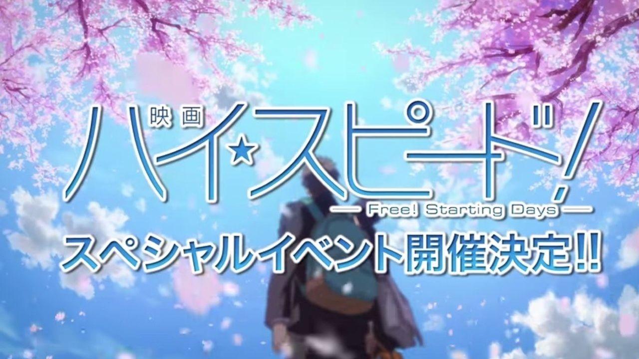 映画『ハイ☆スピード』のスペシャルイベントが両国国技館で開催!チケット先行発売も決定!