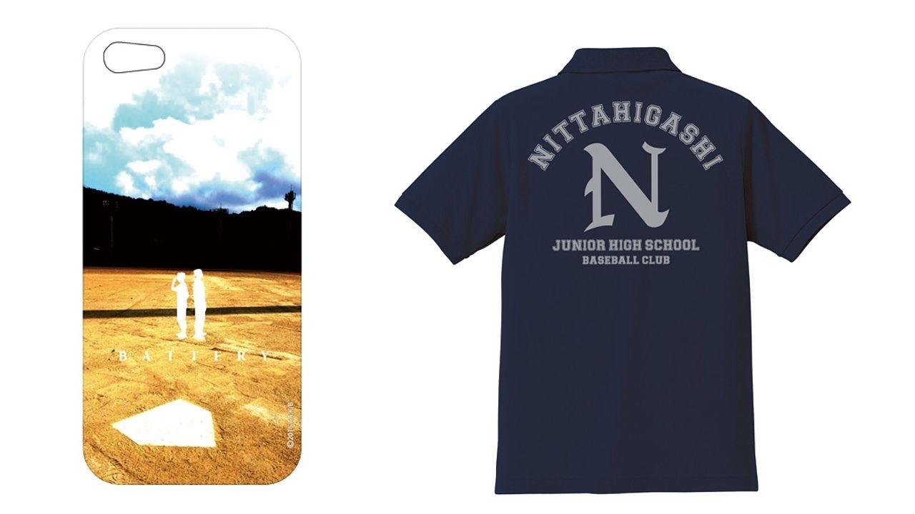 アニメ『バッテリー』新田東中学校野球部公式グッズが発売!これでアナタも野球部部員に!
