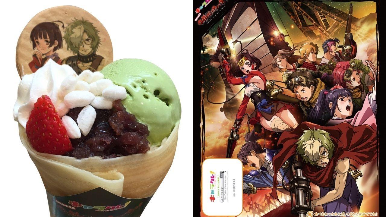 まさに和風スチームパンク『甲鉄城のカバネリ』がキャラクレとコラボ!