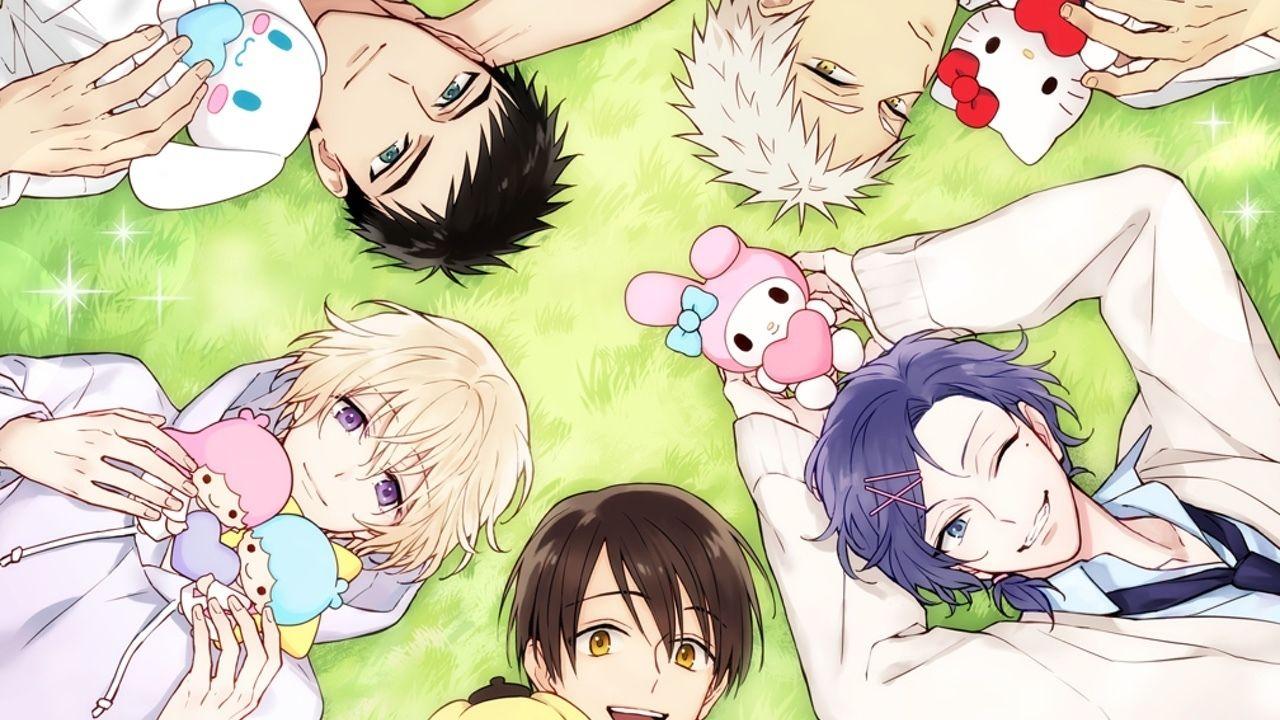 『サンリオ男子』今度はスマホ向け恋愛ゲームに!5人と甘酸っぱい青春ストーリー!?