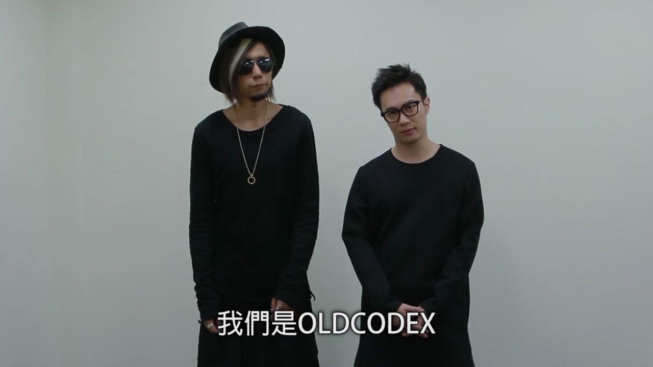 OLDCODEX 台湾で初の海外単独公演決定!メッセージ動画も公開中