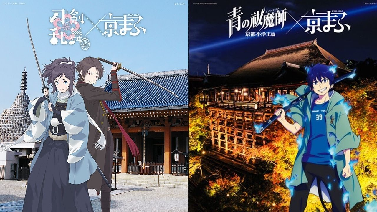 京都にて開催のアニメ・マンガ イベントに『刀剣乱舞 -花丸-』など新作アニメ作品が参加決定!豪華ラインナップ!