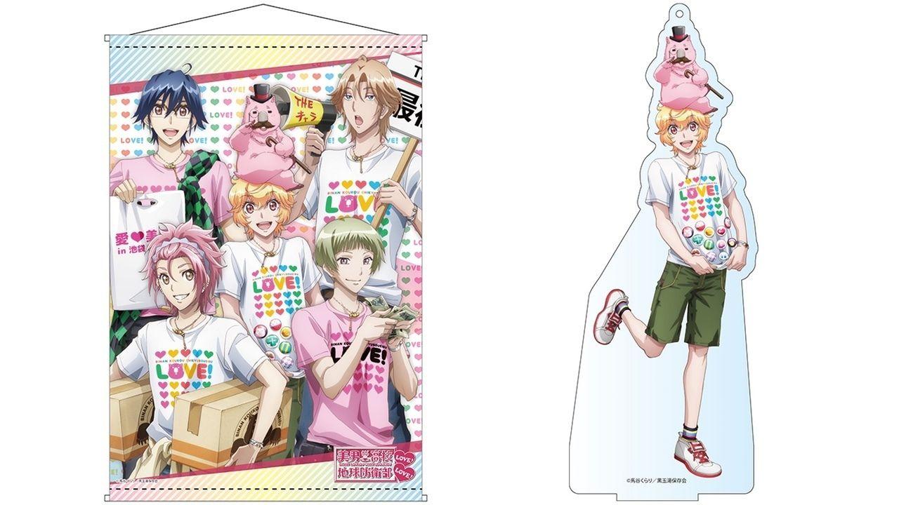 池袋P'PARCOにて開催された愛♥美男博 限定グッズがオフィシャルショップにて予約受付中!