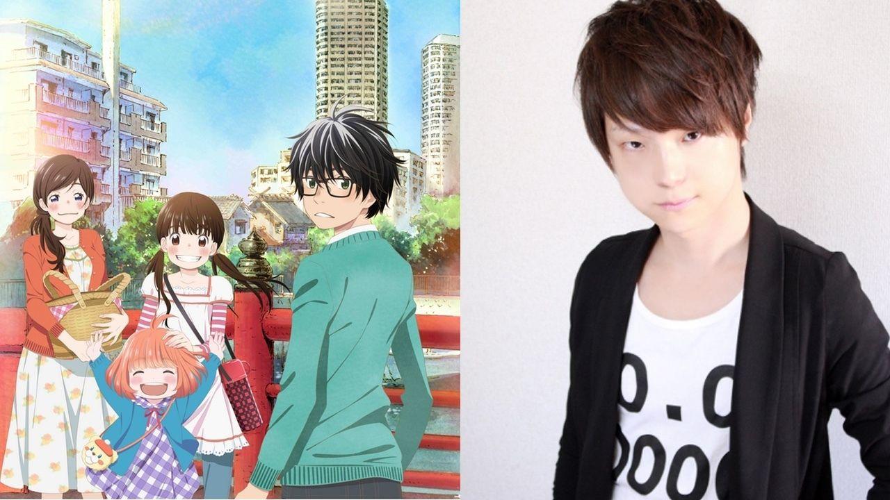 TVアニメ『3月のライオン』のメインキャストが解禁!河西健吾さんらキャストコメントも到着!