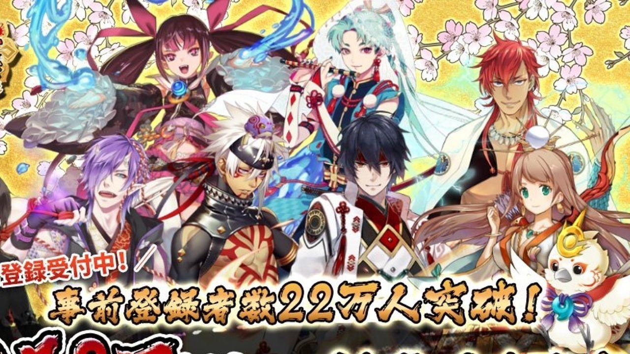 『一血卍傑-ONLINE-』が8月に!事前登録者22万人の期待を胸にいざ開幕!