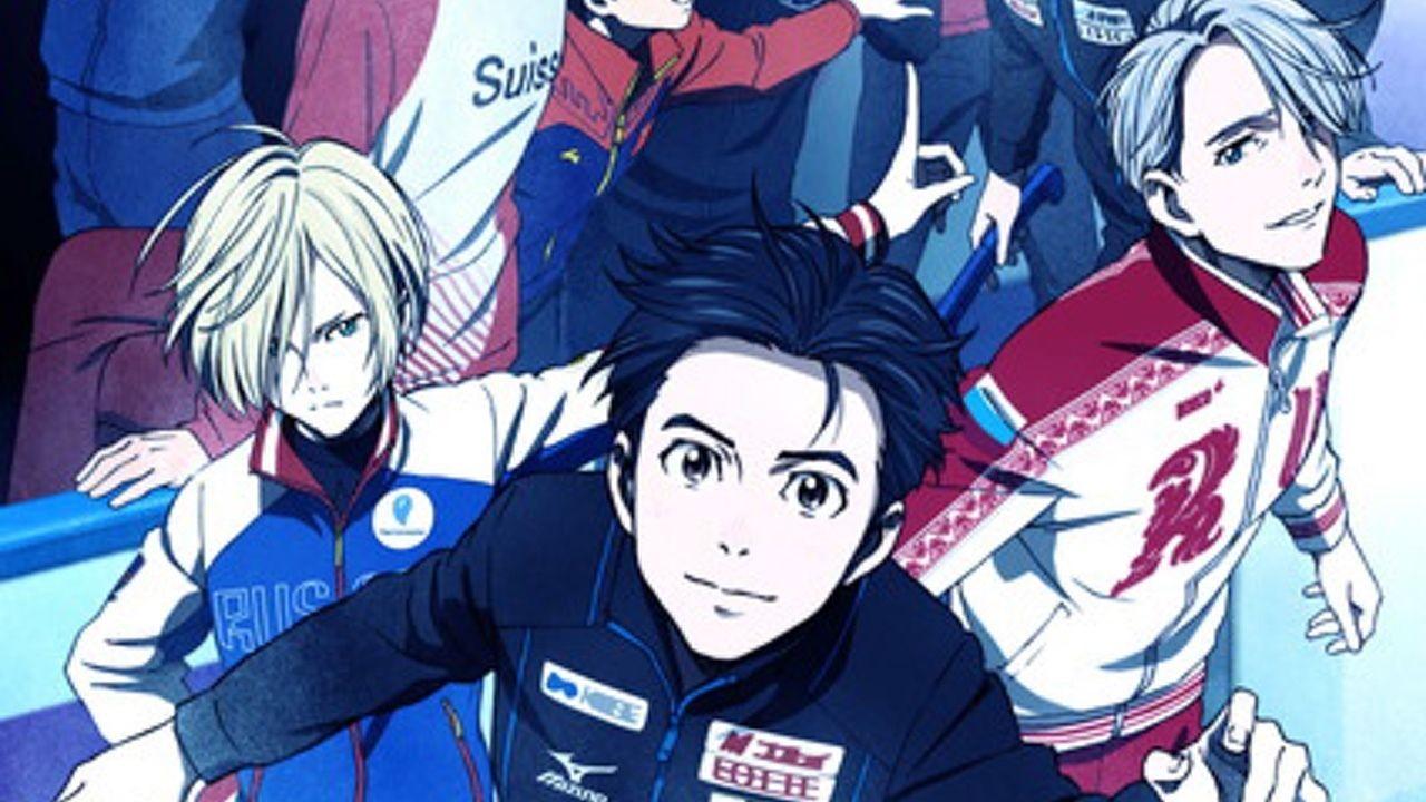 男子フィギュアスケートアニメ『ユーリ !!! on ICE』フィギュアスケートのシーズンに放送スタート!