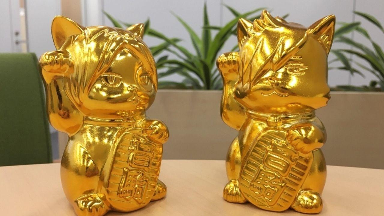 『ハイキュー!!』音駒の2人が招き猫に!これで金運アップ間違いなし!?