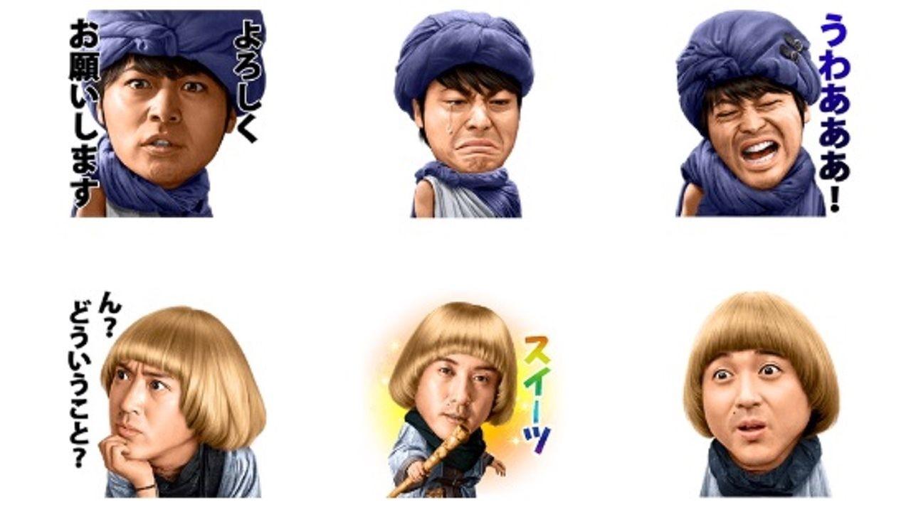 『勇者ヨシヒコ』のLINEスタンプが濃ゆい!キャストの顔、キャラの濃さを再確認!