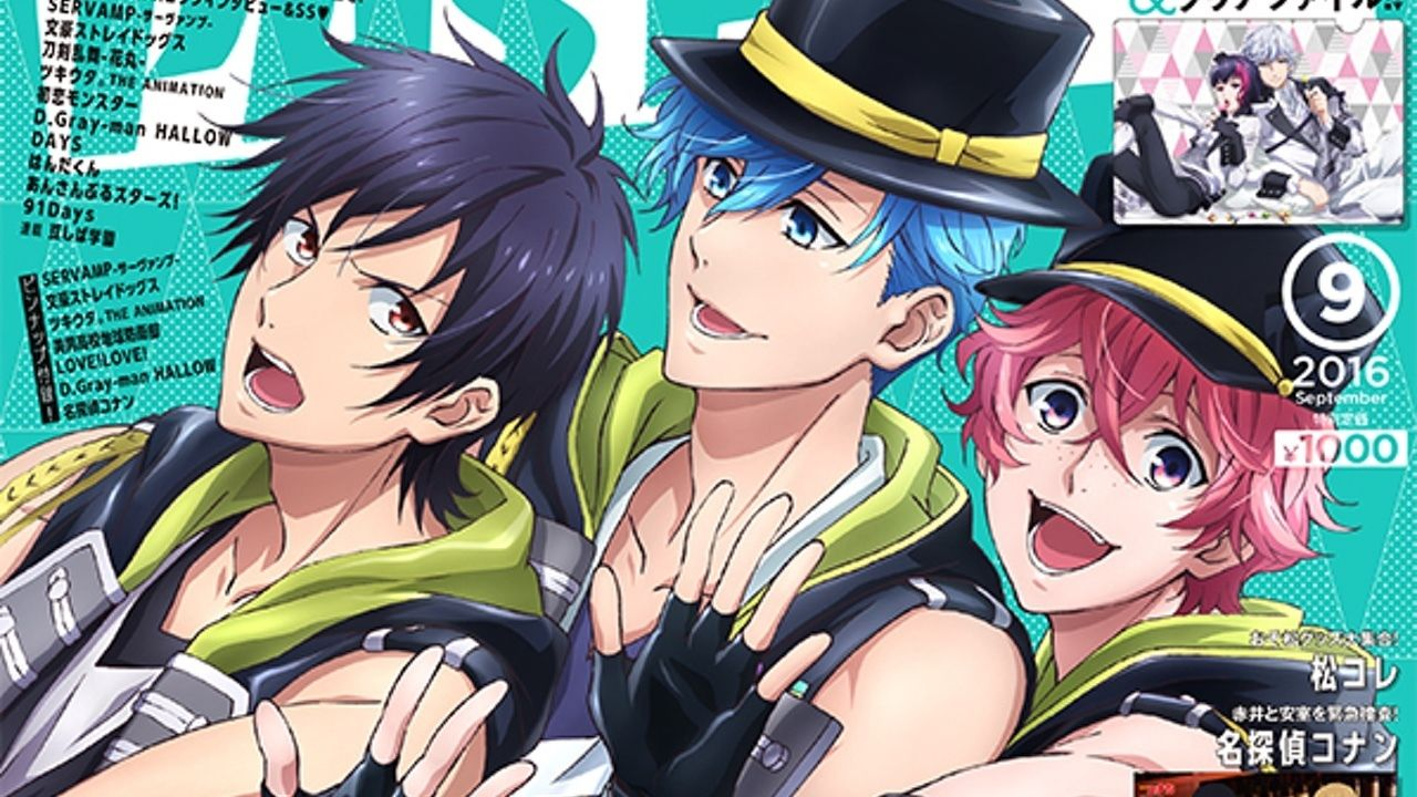「PASH!」最新号はアイドル収穫祭??表紙&特集&ふろくなど『Bプロ』大特集!