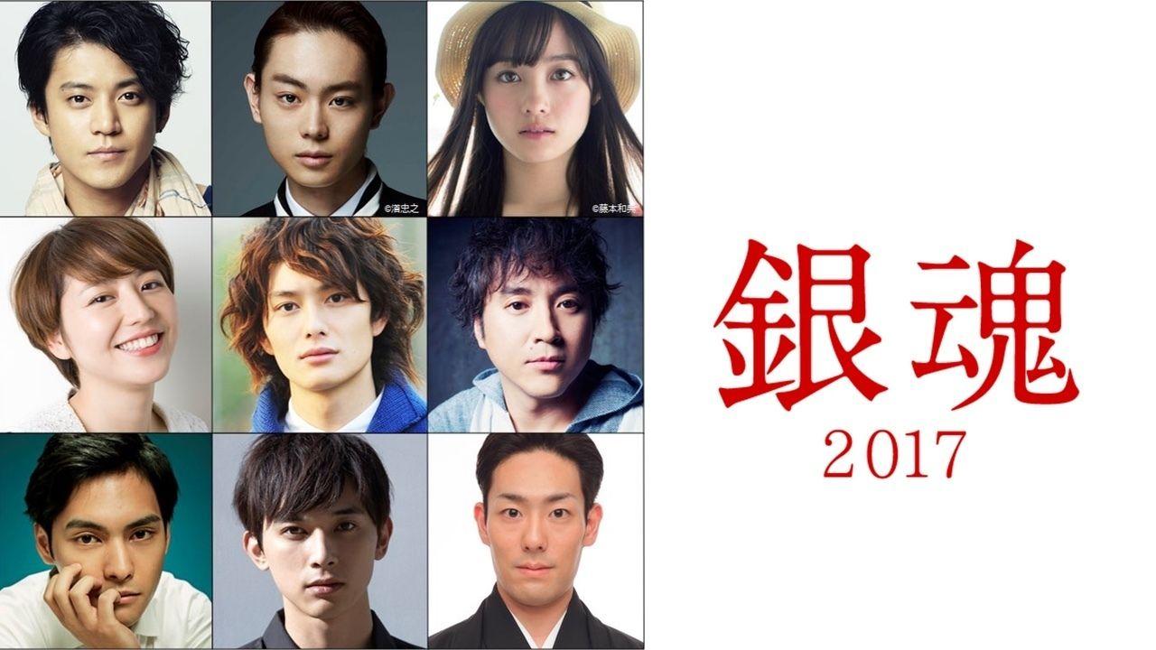 実写映画『銀魂』のキャストが発表!新八や神楽、桂や近藤、土方など、作品お馴染みキャラが勢揃い!