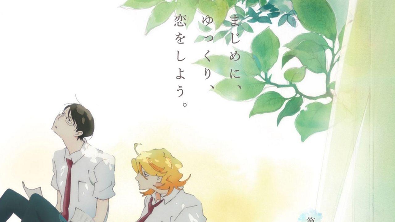 劇場アニメ『同級生』新規カット、セリフが追加されたPV第二弾公開
