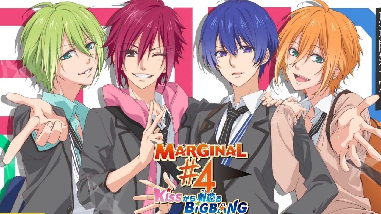 ついに4人が動く!アニメ『MARGINAL#4』より続報!KISSから創造るBig Bang