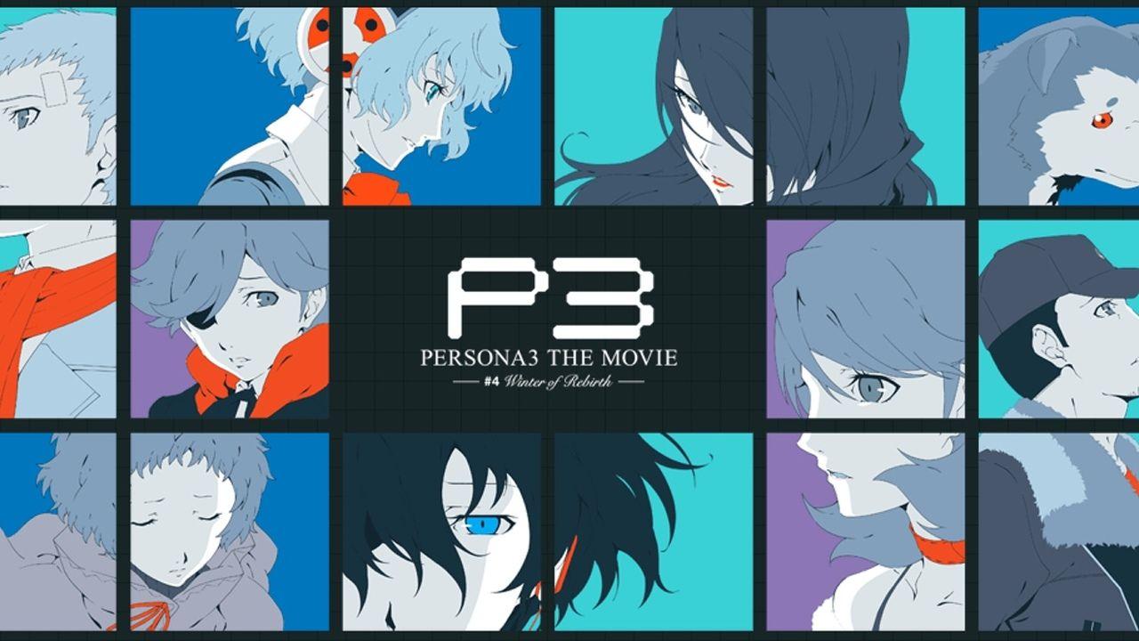 劇場版『ペルソナ3』第4章新キービジュアルと最新PV公開!前売券情報も追加