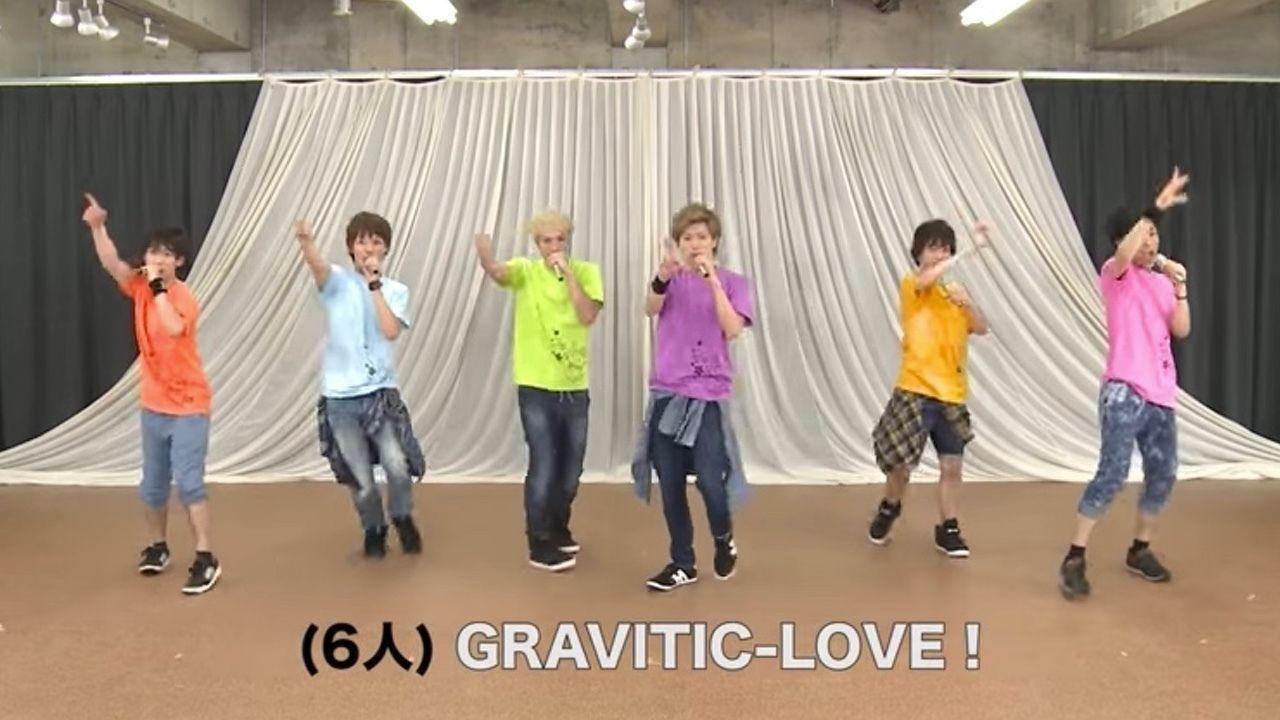 これがプロの仕事!『ツキウタ。』OP「GRAVITIC-LOVE」を完全再現!覚え直さなきゃ!