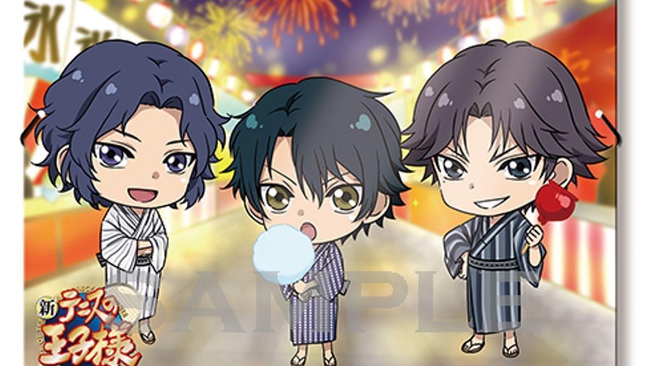 『テニプリ』×「アサヒ飲料」フラットケースの描きおろしは浴衣姿のあの3人!
