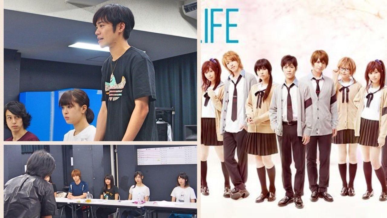 舞台版『ReLIFE』の稽古の様子が生放送!さらに小野賢章さんら出演のトークショーも!