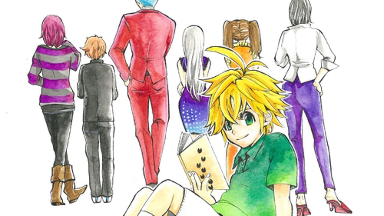 連続テレビドラマの『七つの大罪』!?公式スピンオフがARIAで連載決定!