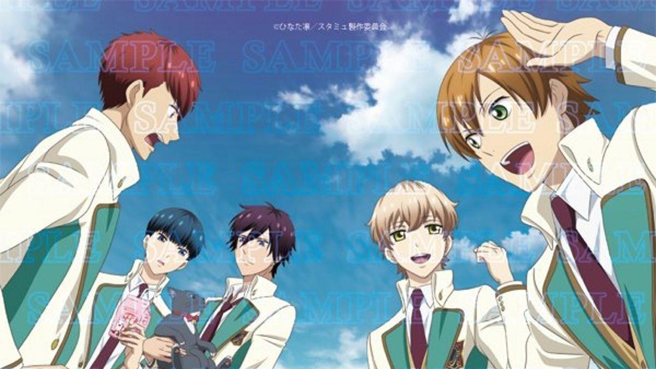 『スタミュ』OVA第1・2巻連動購入特典の絵柄は2種類!かっこいい華桜会&さわやかteam鳳!