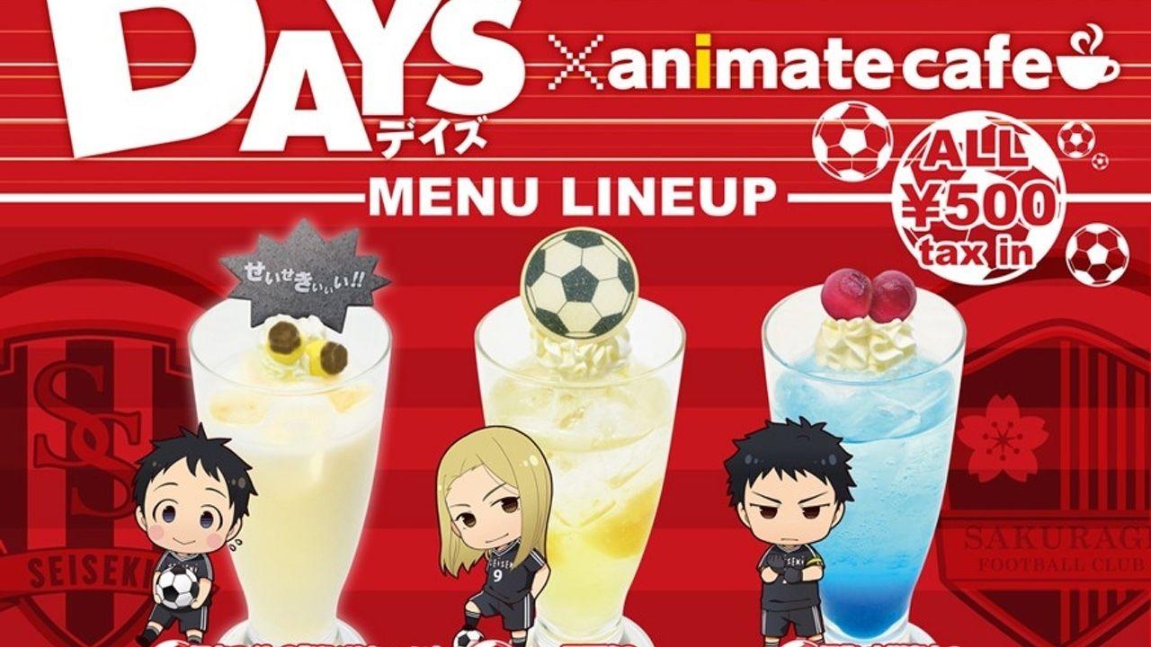 『DAYS』×アニメイトカフェキッチンカー!コラボドリンク7種!特典はコースター!