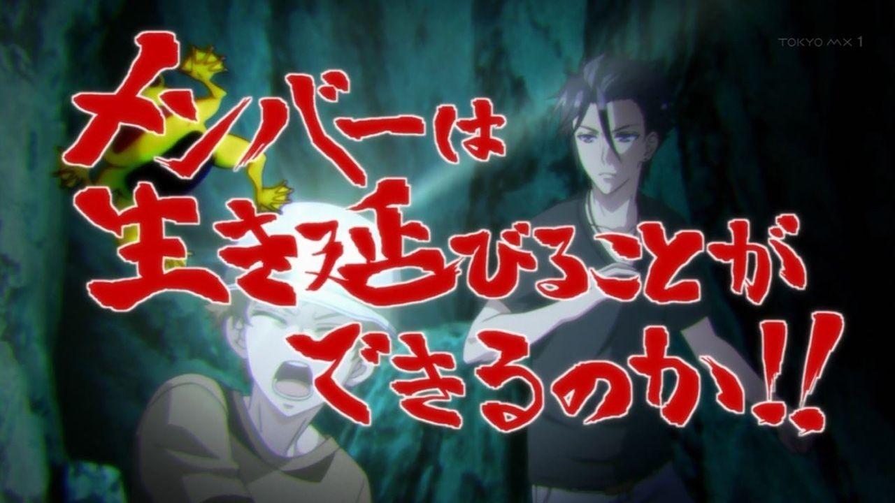 『ツキウタ。』7話感想 始のお当番回!孤島で命がけの冒険が始まる!※アイドルアニメとは?
