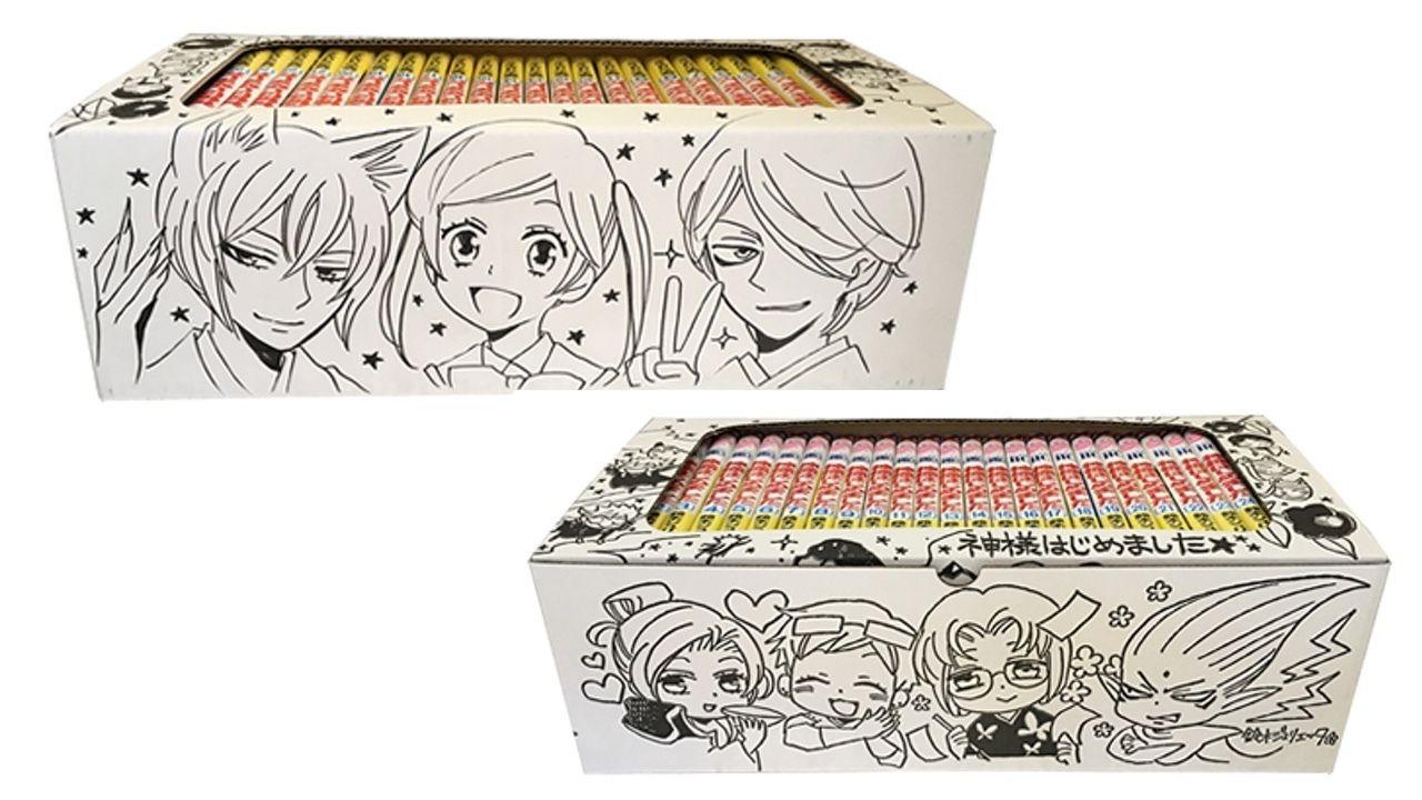 『神様はじめました』完結記念!鈴木ジュリエッタ先生描き下ろし全巻収納ボックスが手に入るキャンペーン開始!