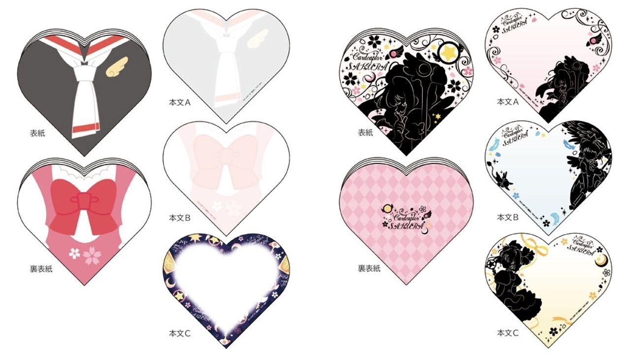 『CCさくら』からハート型メモ帳!シルエットがかわいくて飾りたくなるデザイン!