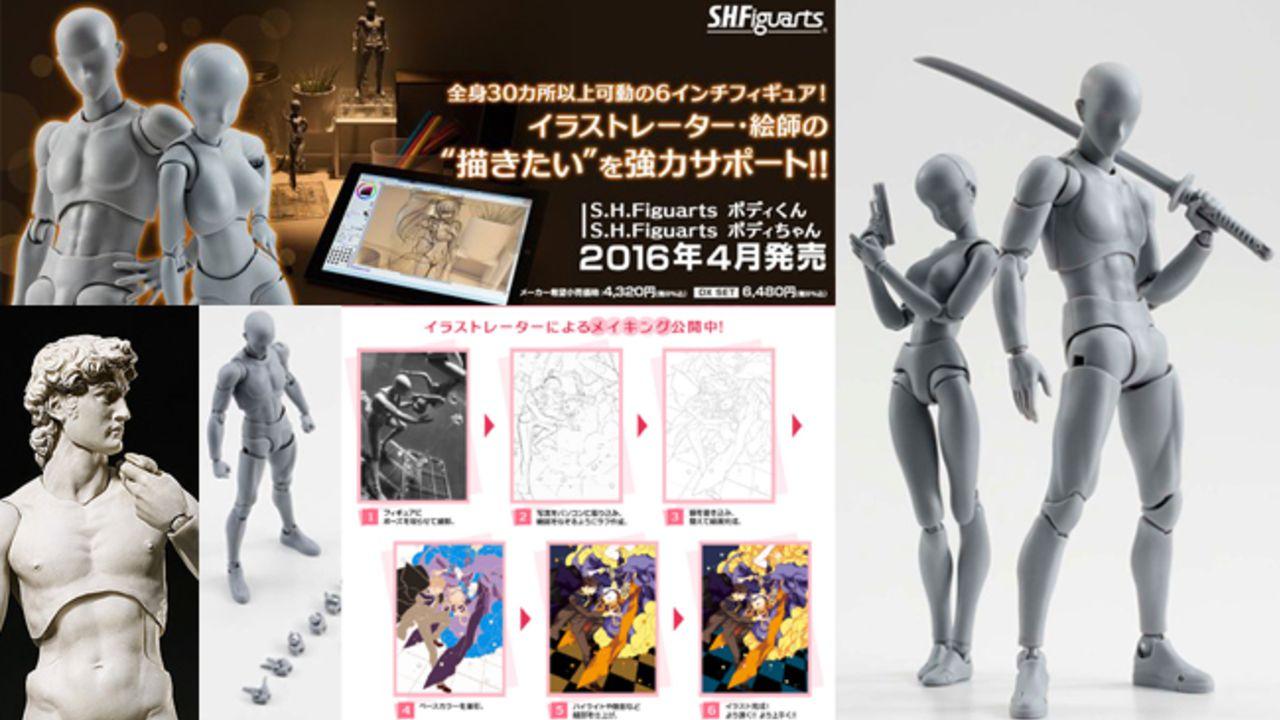 お絵描きの強い味方「ボディくん/ボディちゃん」が2016年4月に発売決定!!