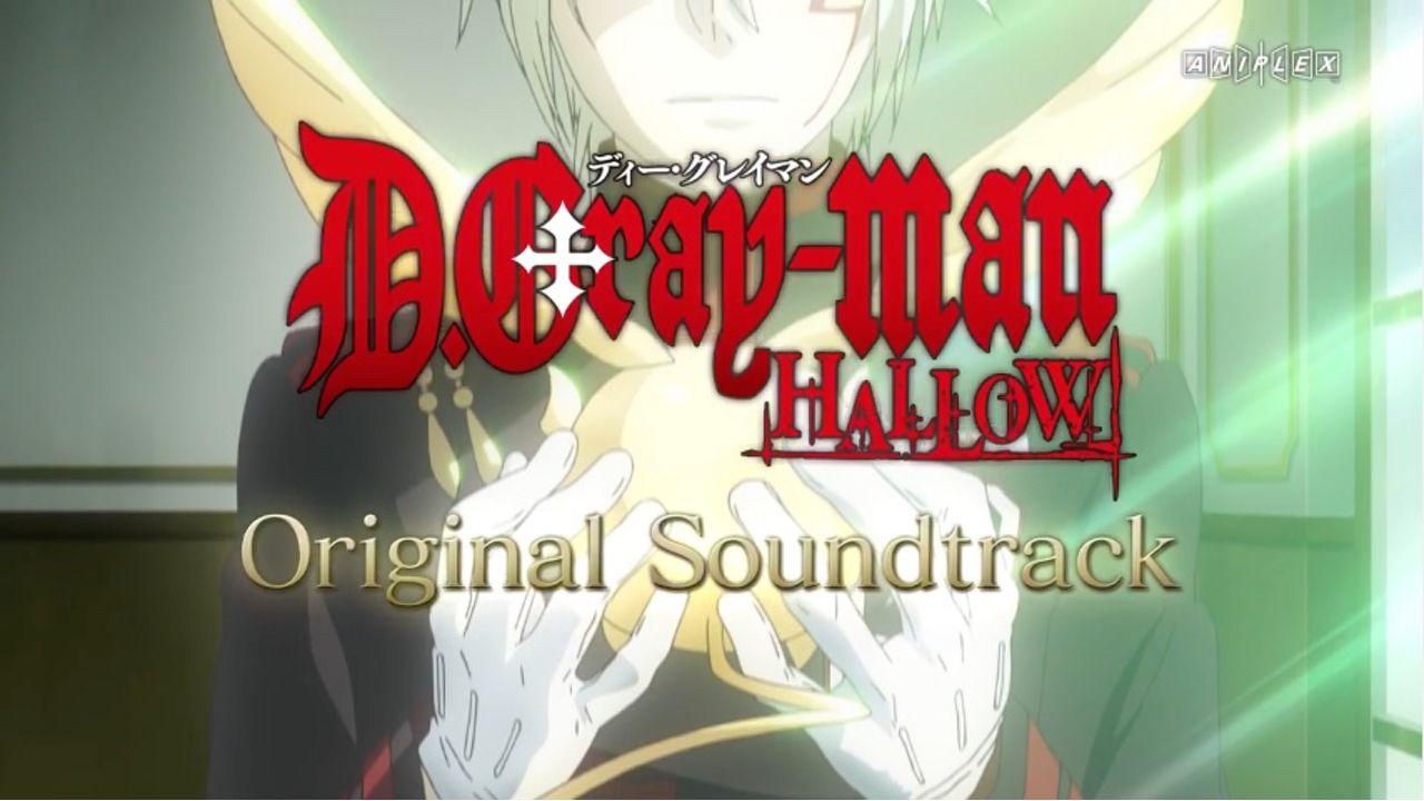 『D.Gray-man HALLOW』のオリジナルサントラ!和田薫さんが送る珠玉の40曲!